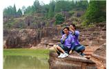 湖南湘西古丈紅石(shi)林國家地質(zhi)公園
