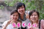 【純(chun)玩拼團線路1】張家界天子(zi)山袁家界鳳凰古(gu)城2晚3日游