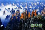 【純(chun)玩自駕游線路七】張(zhang)家界、袁家界、天(tian)子山、寶峰湖(hu)、鳳凰古城、沱江泛舟四(si)晚五日游