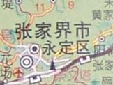 永定區地圖