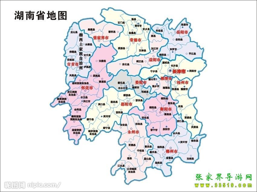【湖南省地图】_交通指南_张家界旅游导游网