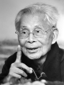 吳冠中︰中國(guo)美術家協會教授,中國(guo)當代著名畫家