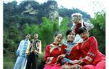 寶峰湖的阿哥阿妹