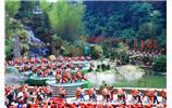 張家界-中(zhong)國(guo)山歌節